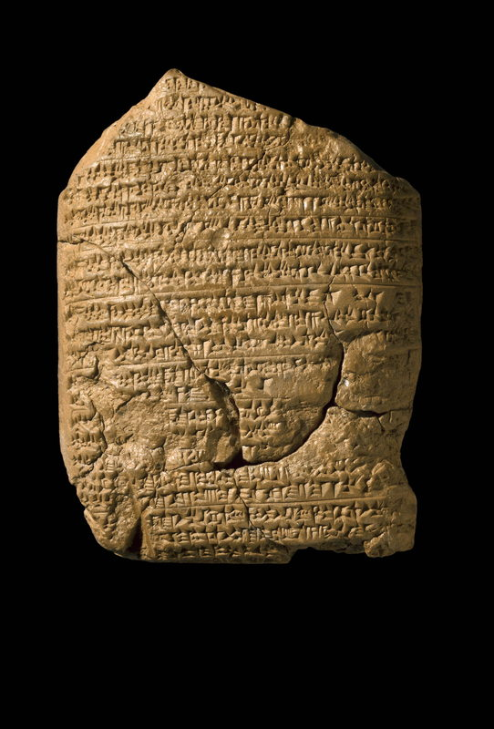 Babylonian Chronicle for the year 605–594 BCE