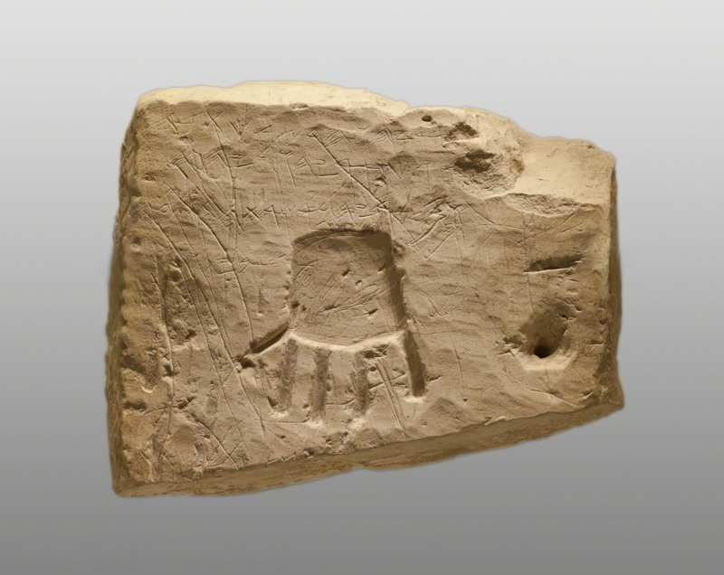 Burial Inscription from Khirbet el-Qom