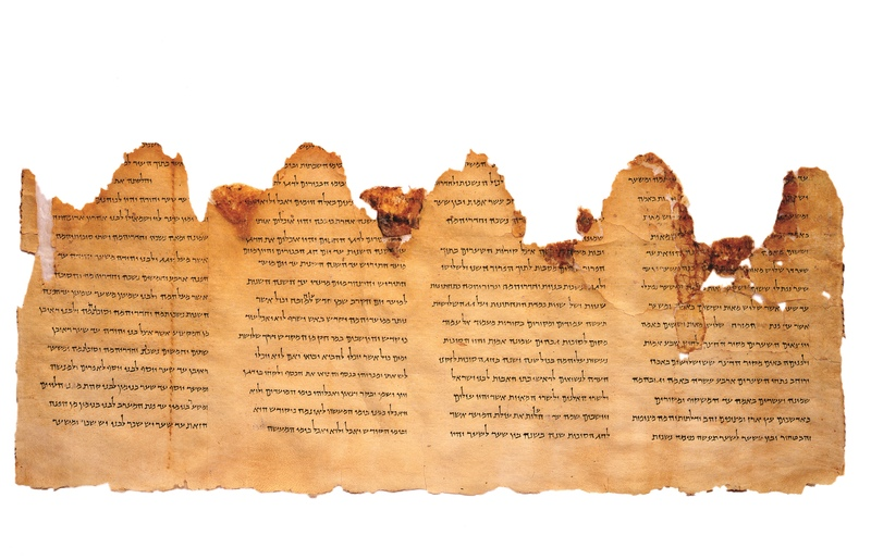The Temple Scroll from Qumran