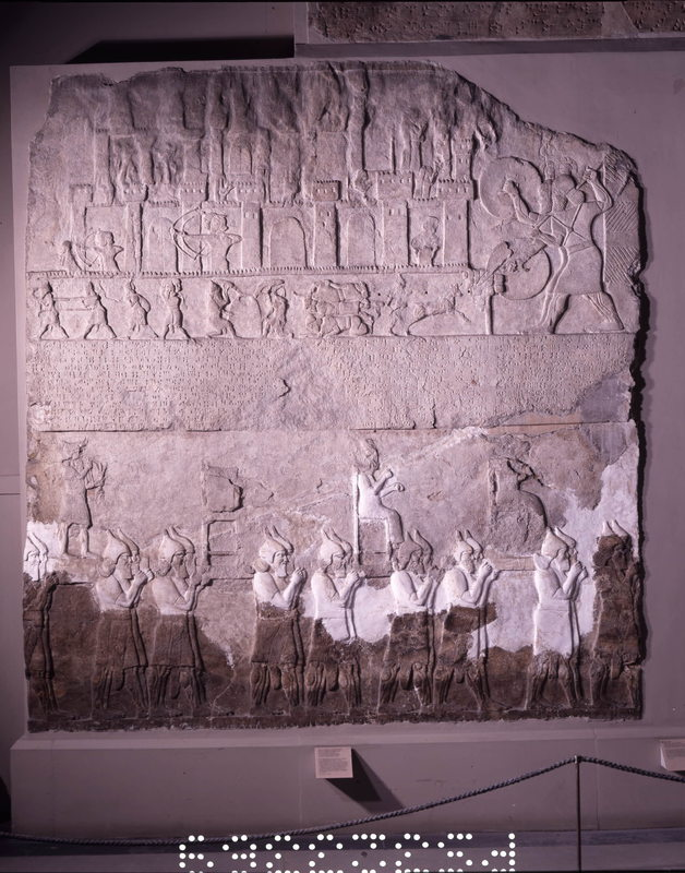 Wall Panel from Tiglath-Pileser III's South West Palace at Nimrud
