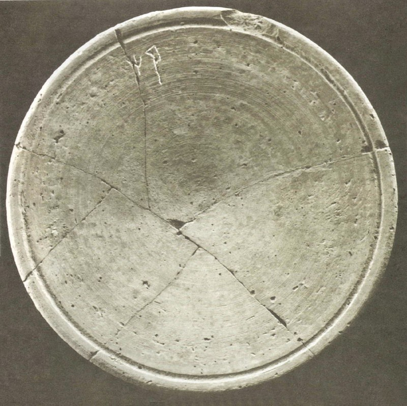 Offering bowl from Arad