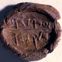Clay seal of Azariah son of Hilkiah