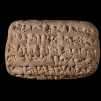 Tablet mentioning Nabû-šarussu-ūkin (Nebusarsekim), the Chief Eunuch of Nebuchadnezzar II