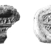 Clay seals of Gemariah and Azariah