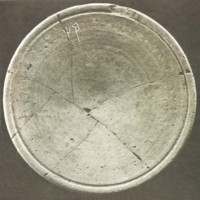 Offering bowl, possibly inscribed with the Hebrew abbreviation for ÔÇ£sacred to priestsÔÇØ.jpg